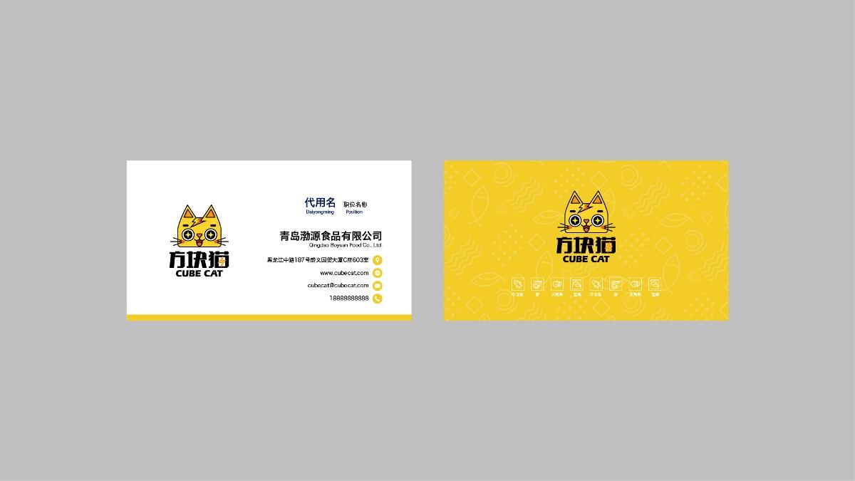 济南logo设计/品牌插画IP/青岛海鲜包装logo
