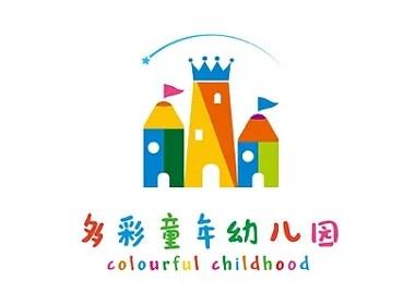 教育行业 | 涵象设计:多彩童年幼儿园logo&vi品牌设计