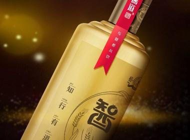 智道 醬香型白酒包裝設計