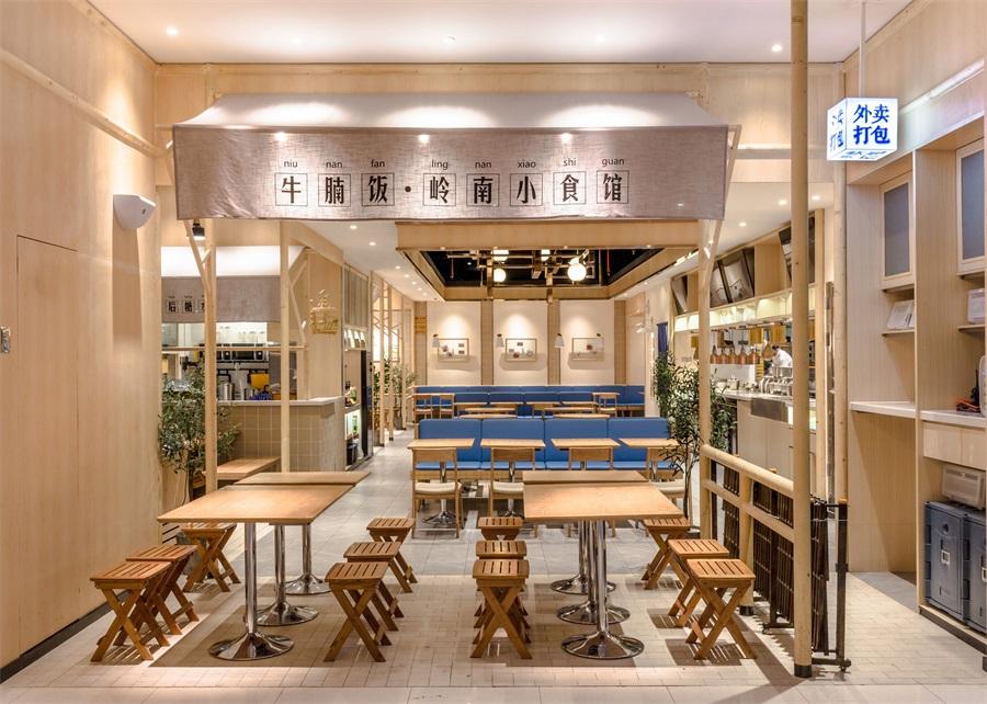 助理设计-牛楠楠岭南小吃店,惠州超强人气王个人工程师机械设计餐饮总结图片