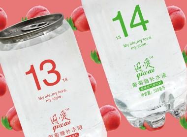 葡萄糖补水液   品牌形象设计   视觉饮料包装设计   饮料品牌产品推广