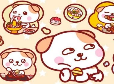 秋田君爱美食表情