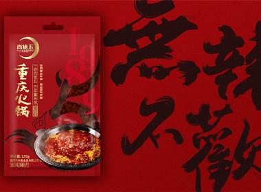 地方特产包装设计:重庆火锅底料产品策划设计【黑马奔腾策划设计】
