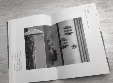 兰美艺术(兰兹酒店)画册