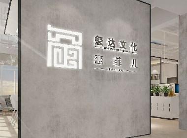 上海白色精致办公室装修设计