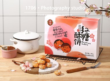 红糖酥饼#美食拍摄「1706.」
