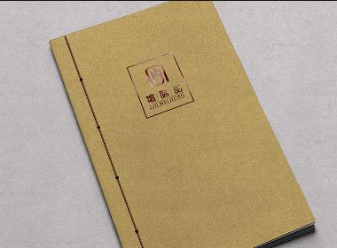 中国风画册浅析