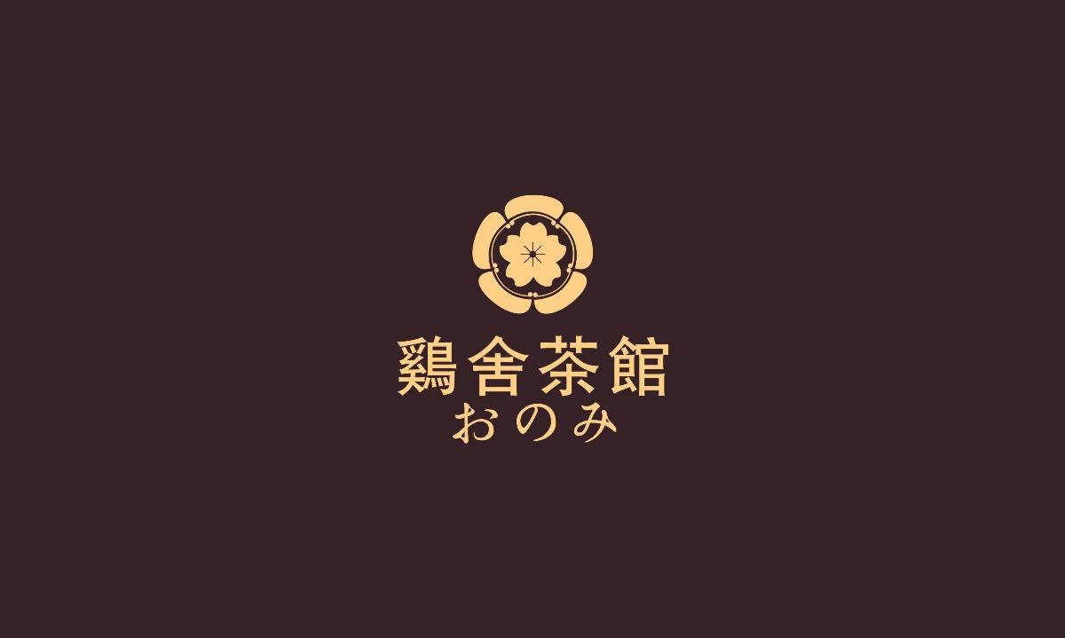 logo小结