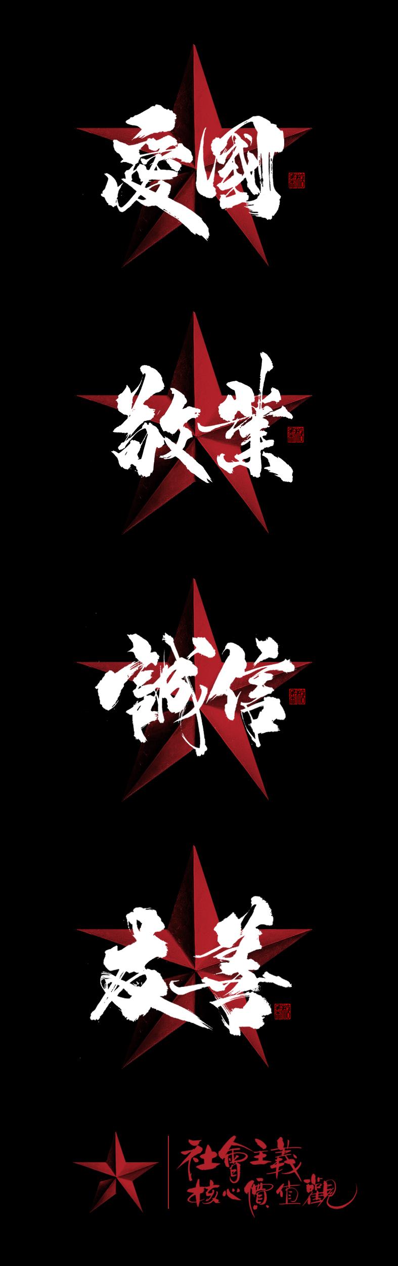 壹捌年玖月手写字体