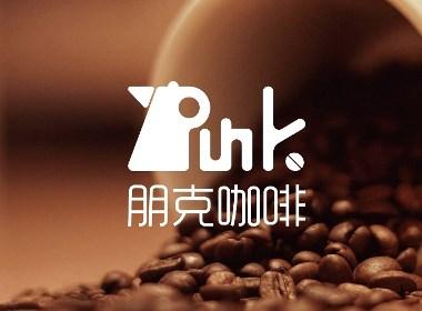 【PUNK咖啡-标识设计】