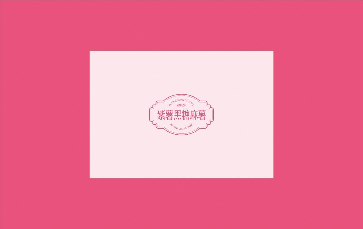 红薯软软品牌形象设计