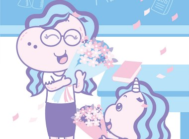魔角星节日插画|老师,您辛苦啦,祝您教师节快乐!