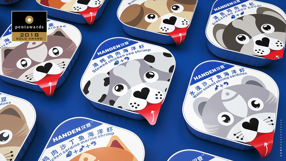 汉登宠物食品获得pentawards2018金奖