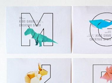 ORIGAMI 儿童手工实验室 品牌设计