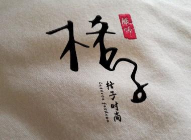 格子服饰VIS品牌设计