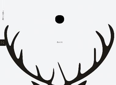 "2017"" logo小集"