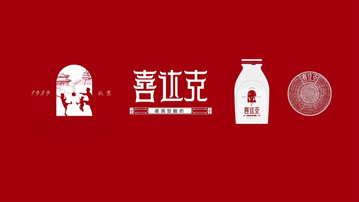 食品包装策划设计:喜达克酸奶【黑马奔腾策划设计】