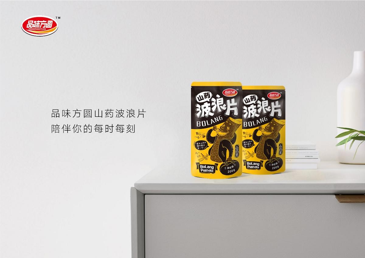 HEYGO-创意机构-食品包装设计