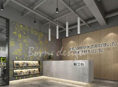 上海现代时尚办公室装修设计方案