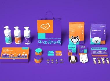 《鬧鬧寵物園》寵物品牌設計 / 寵物用品包裝設計