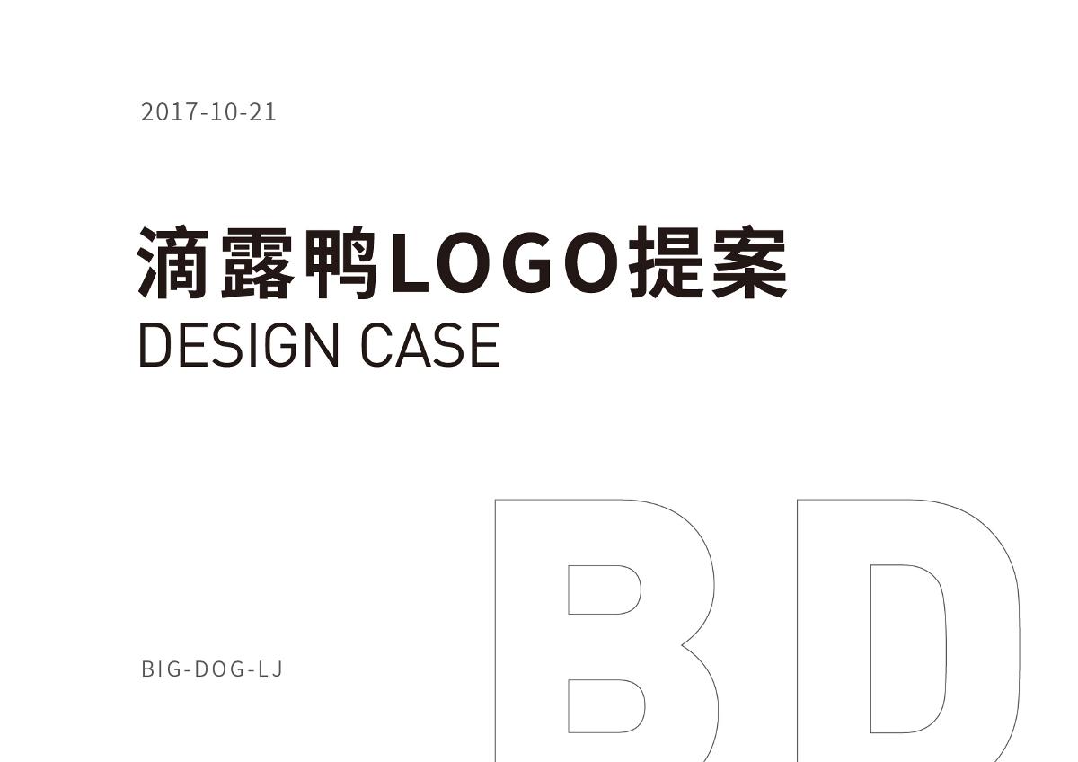 HEYGO-logo设计
