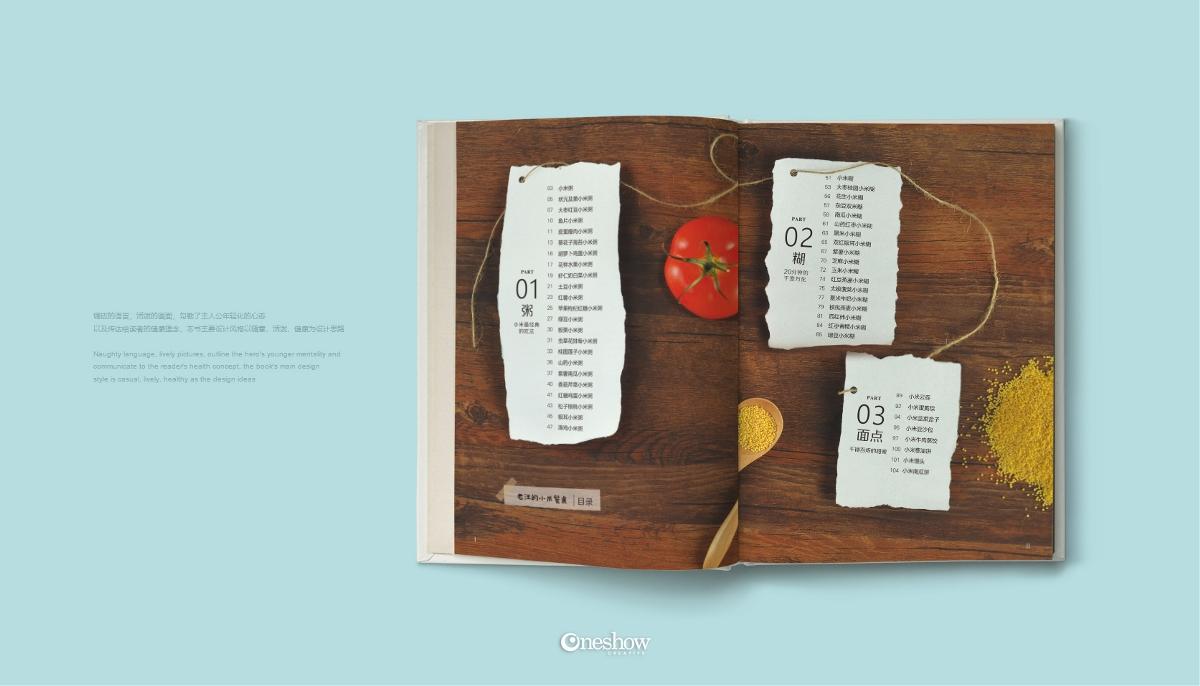 华大基因小米画册设计,书籍设计,宣传册设计
