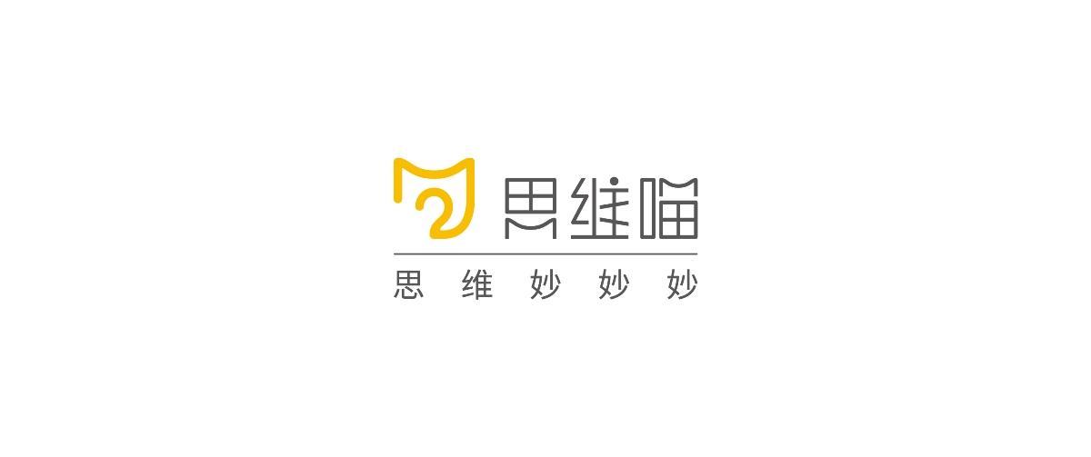 【在线思维教育】思维喵 品牌形象LOGO VIS 设计