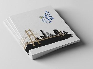万达广场画册设计,招商手册设计,招商画册设计,企业形象画册设计