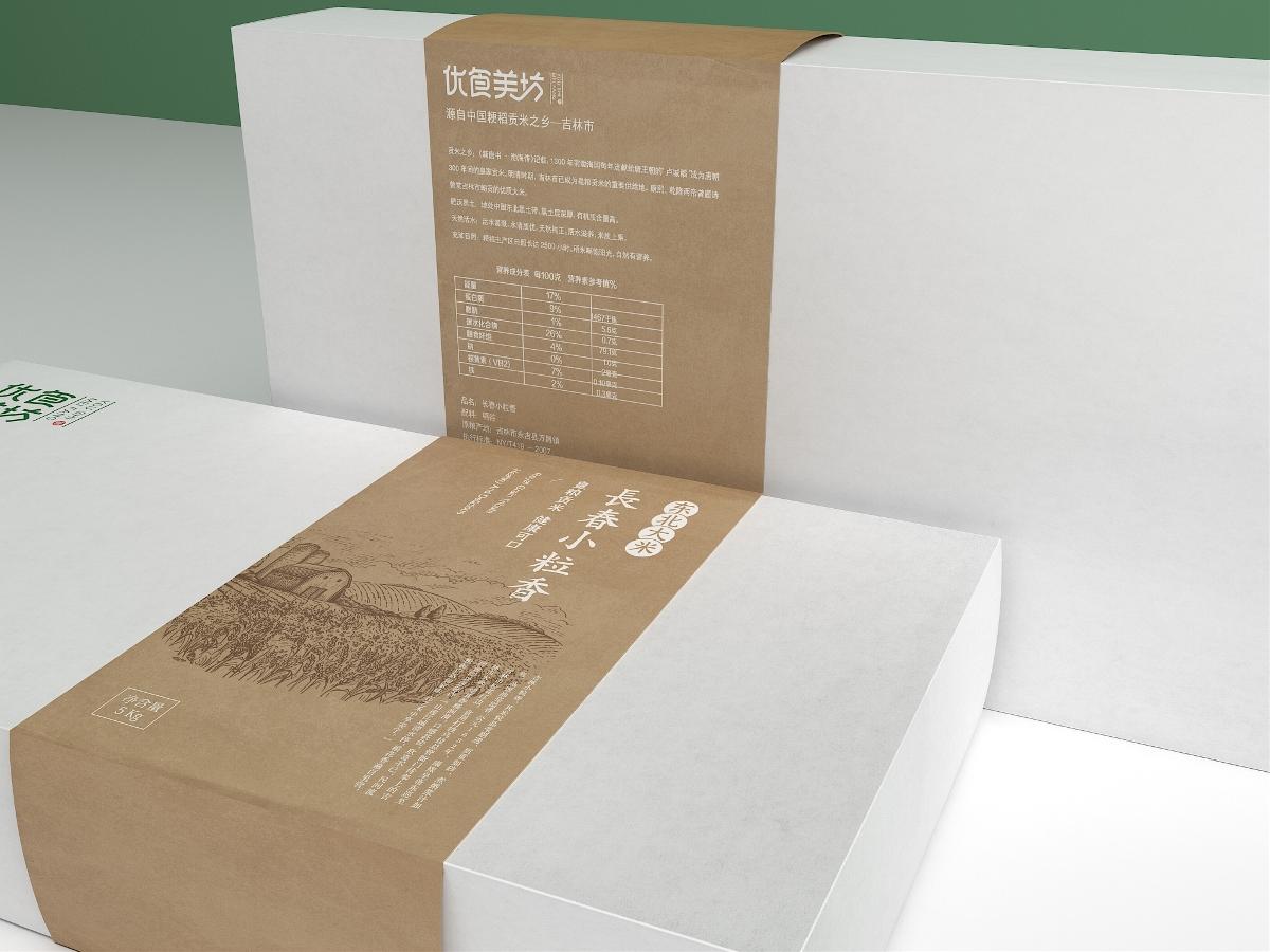 优食美坊大米包装设计 | 商业包装设计