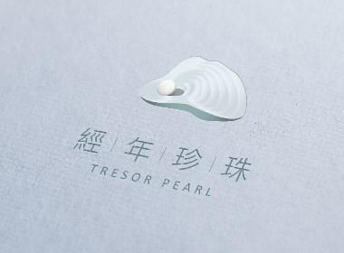 珠宝品牌Logo设计-经年珍珠