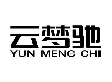 标志设计字体设计