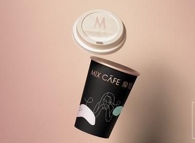 咖啡品牌全案策划