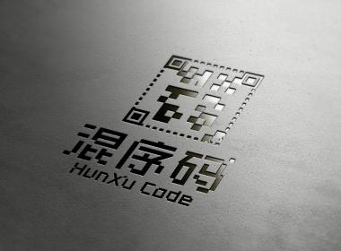 二维码防伪溯源品牌标志设计