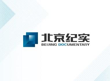 BTV北京纪实频道品牌形象设计