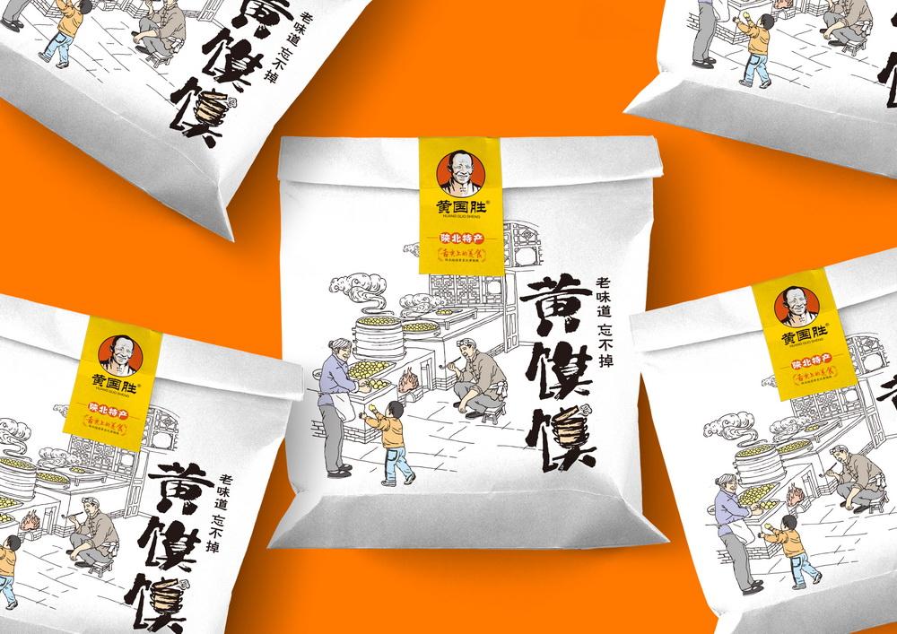 陕北绥德黄馍馍包装设计