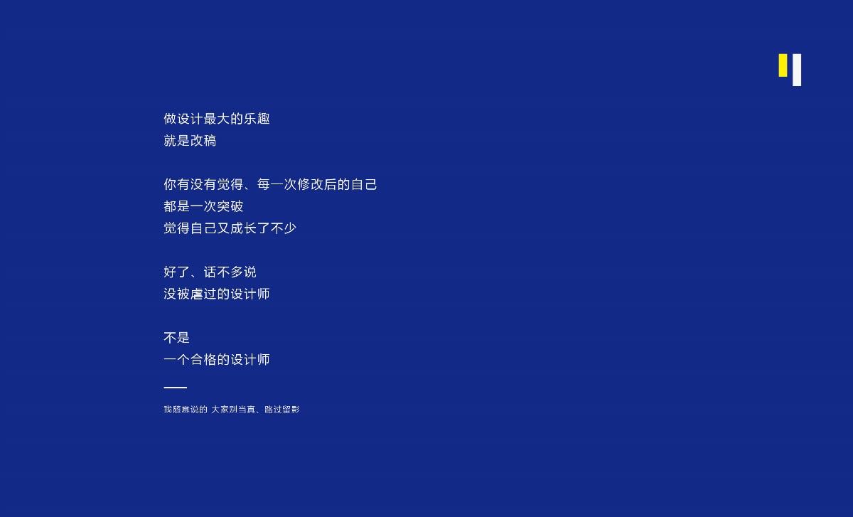 木老蜀l-LOGO第一季