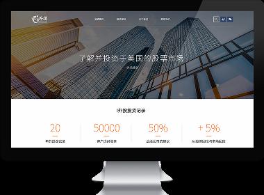Flow Asia为爱外投提供网站设计与建设