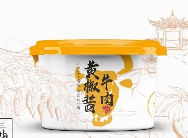 青柚原创-辣椒酱品牌包装策划设计