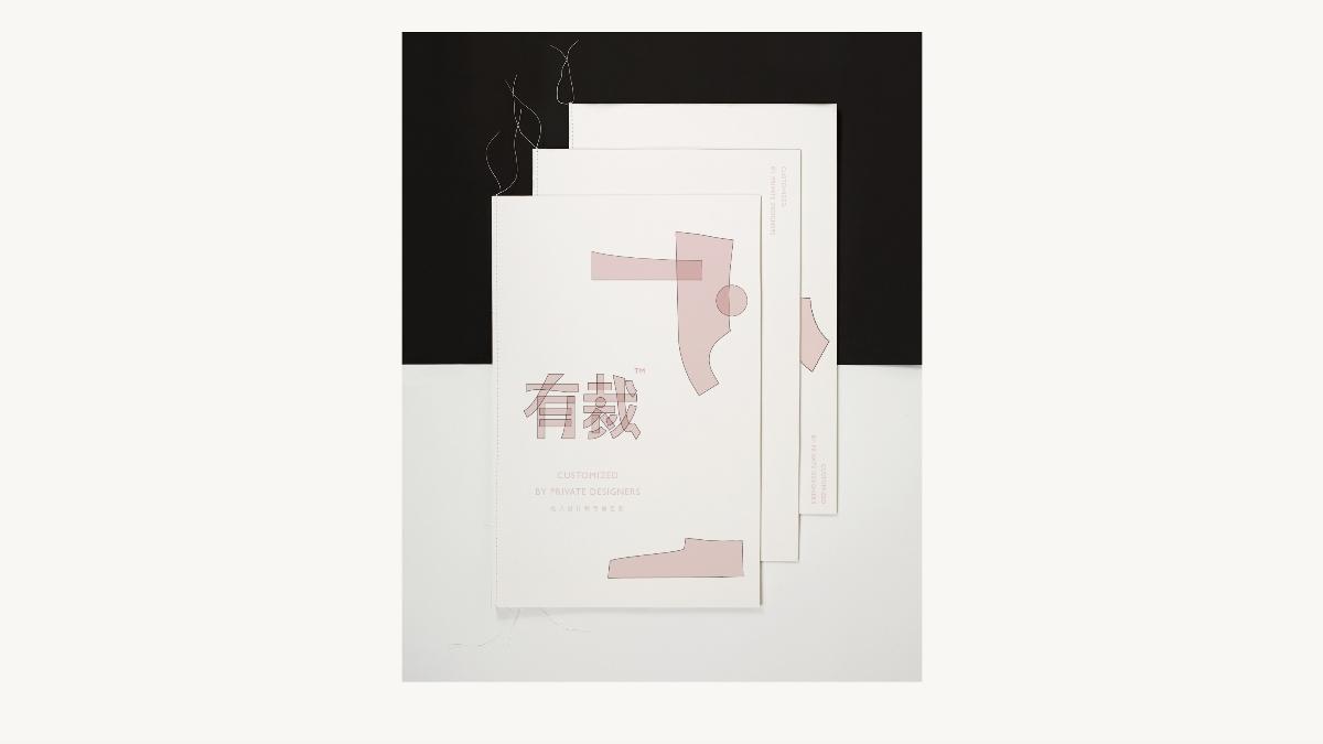 服装设计工作室logov服装服装定制标题ios750私人字体设计图栏图片