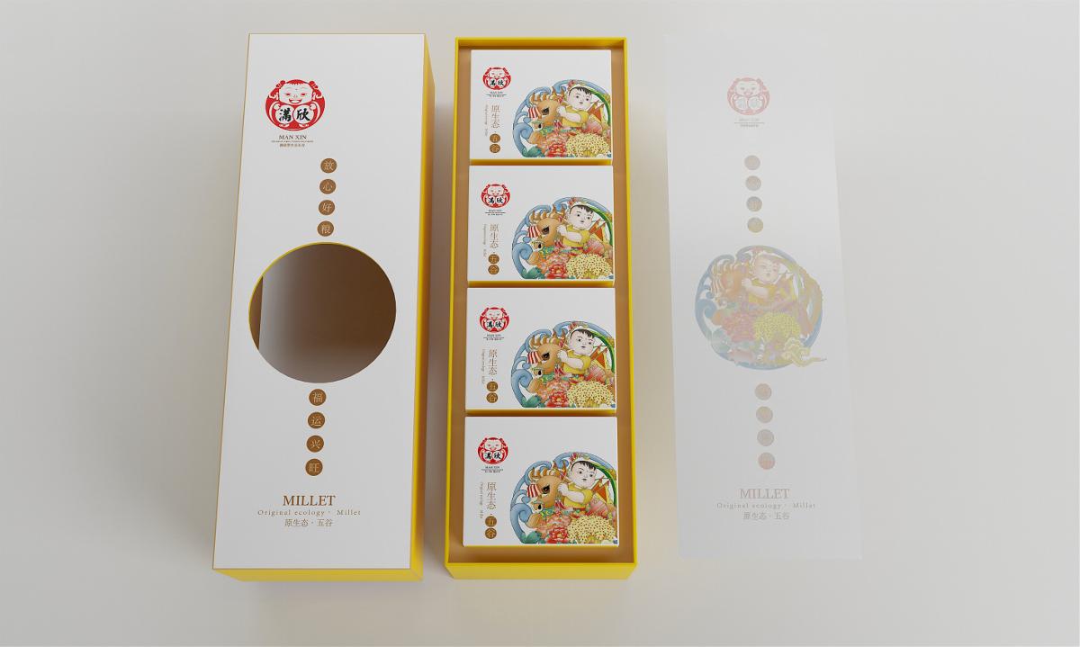 满欣小米——徐桂亮品牌设计