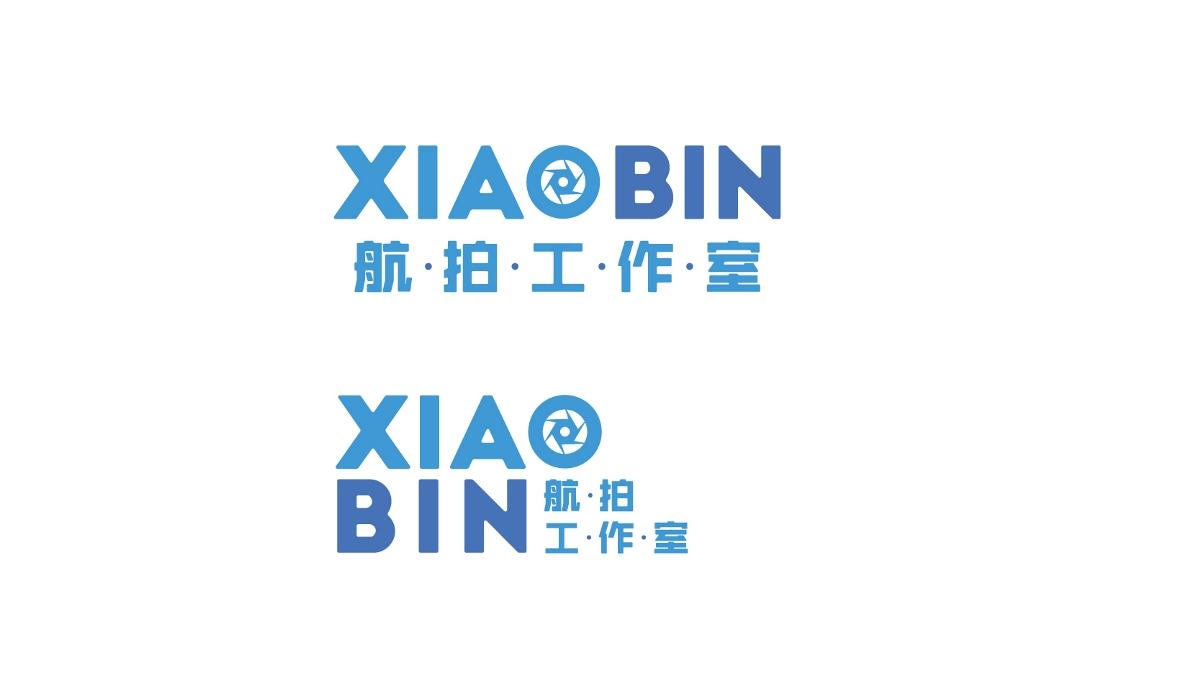 XIAOBIN航拍工作室品牌形象标志设计
