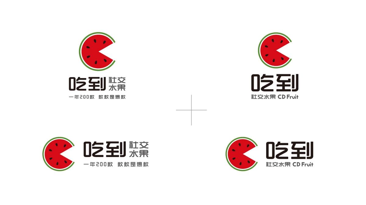 吃到互联网水果销售平台APP品牌形象标志设计