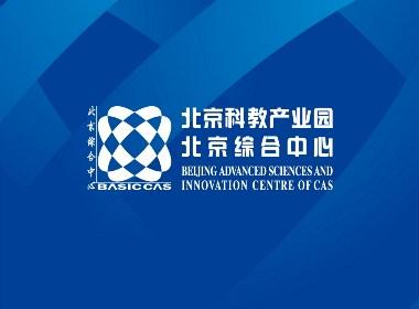 中科院北京综合中心标志设计