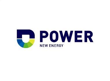 山西普沃力新能源科技品牌形象标志设计