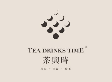茶與時 品牌logo設計 茶葉logo設計 標志設計