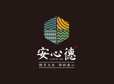 安心德酵素大米农产品品牌形象设计