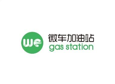 微油站品牌形象标志设计