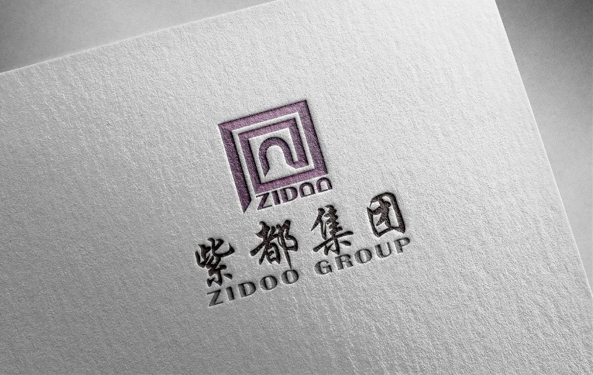 紫都集团地产置业品牌形象标志设计