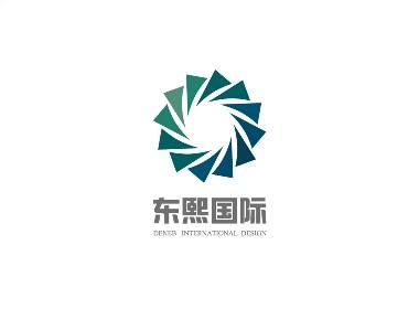 东熙国际商业策划品牌形象画册设计