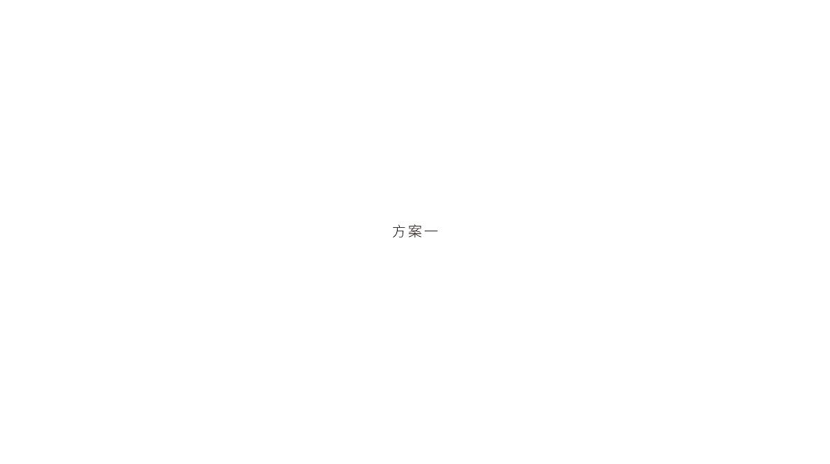 esthétisme婚礼顾问品牌视觉设计